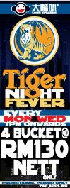 Tiger Night Fever